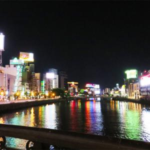 博多のホテル支配人、韓国籍の社員の受けた差別をツイート:5chニュース速報+の反応「国へ帰れの何が差別なんだ?」「日本人ヘイトだ」「ここだけは泊まらない」