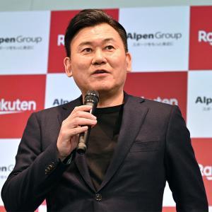 楽天・三木谷氏、「コロナ対策の参考は韓国」:ヤフコメの反応「手本にするなら韓国じゃなく台湾だ」「韓国は選挙前だから数字を低くしてる」