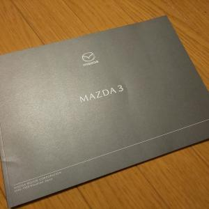 【MAZDA3】かっこいい・・でも