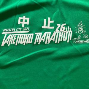中止記念Tシャツ