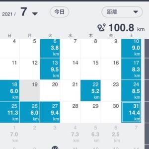 7/22からの練習 5km〜14km