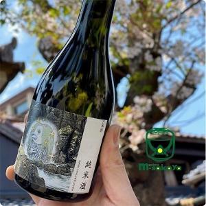 【ゲゲゲの鬼太郎】アマビエグッズ大人気はコラボ酒界も席巻するか
