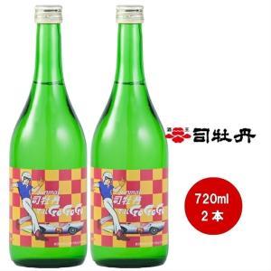 【マッハGOGOGO】純米酒ー限定発売ですー