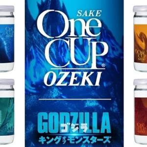 「ゴジラ」映画記念限定ラベルで遂に日本酒業界へ