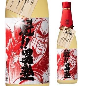 サンドウィッチマンにも教えたい【魁!!男塾】限定コラボ酒!