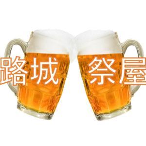 姫路城 or 祭り屋台 どっちを選ぶ? 地域デザインの缶ビールが発売