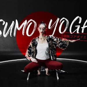 SUMO YOGAが姫路に上陸! ホットヨガスタジオ ロイブで四股コアダイエット