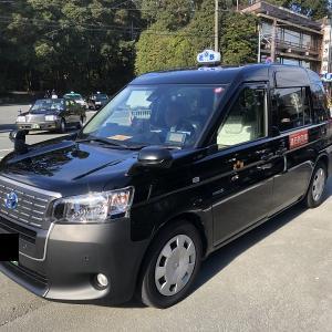 姫路・相生でタクシー配車アプリ「MOV」が使える!第一交通とDeNAが提携!