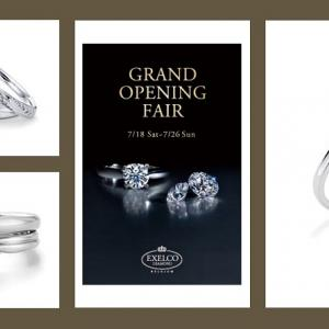ジュエリー「エクセルコダイヤモンド」が姫路に開店!結婚指輪・婚約指輪の名門店