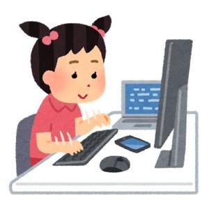 子供キッズ向けプログラミング教室「ハック(8×9)」姫路校を紹介!小学生から学べる!