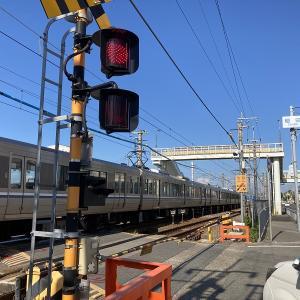 棚田踏切(姫路市町坪)の立体交差工事はいつまで?通行経路が変更になるみたい