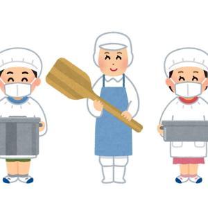 姫路市が南部エリアの給食センターを建設!場所はどこ?いつから稼働開始するの?