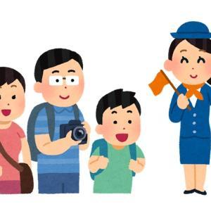姫路の観光 おすすめ穴場スポットまとめ!地元民が知らないマイナー観光地も紹介