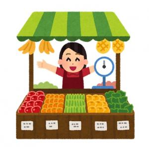 姫路市が食の賑わい施設を白浜地区に計画!? 新市場の隣接地に民間ノウハウで整備