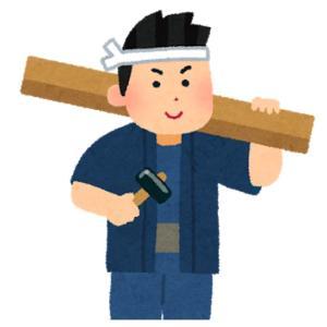 手槌真吾さん 姫路出身の大工が話題!工務店&世田谷シェアハウス運営で稼げる職人