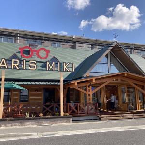 メガネの三城 今宿店(姫路市)が新装開店!コンタクトや補聴器も揃うログハウス調の店舗
