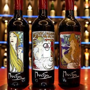ボトル(酒瓶)フルカラー彫刻サービスでお祝い!似顔絵やイラストはオリジナル