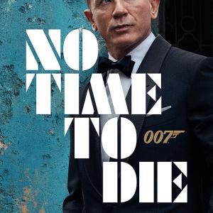 日本公開は2020年4月10日!「007 ノー・タイム・トゥ・ダイ」の予告編が登場!
