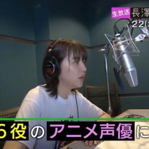 2020年1月22日放送!NHKBSプレミアム「長澤まさみTV」長澤まさみがテレビで遊ぶ!?コント&声優に挑戦!