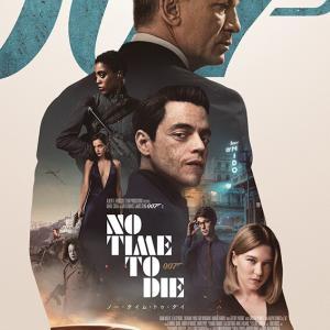 2020年11月20日公開!「007 ノー・タイム・トゥ・ダイ」の日本版予告編&ポスターが登場!