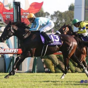 デアリングタクトが史上初の無敗で牝馬3冠達成!