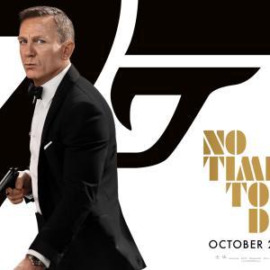 「007 ノー・タイム・トゥ・ダイ」の世界公開日が2021年10月8日に延期!