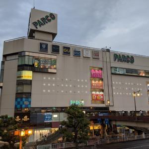 津田沼パルコが2023年2月28日をもって閉店!