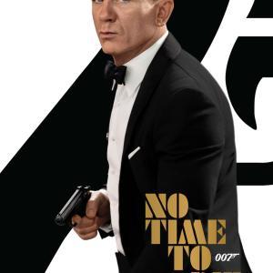 全米公開は2021年10月8日!「007 ノー・タイム・トゥ・ダイ」US版TVスポット