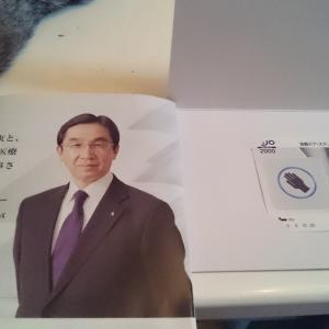 12月権利のQUOカード2(^_-)☺