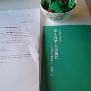 三谷産業(8285)から3月権利の優待品が届きました☺️