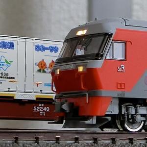 閑話小話 101 DF200と玉ねぎ列車
