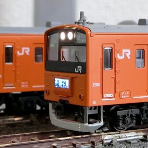 閑話小話 117 The 中央線快速 オレンジの201系