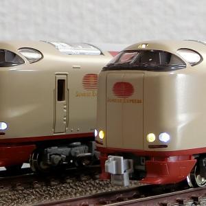 閑話小話 119 新世代の寝台電車 285系 サンライズエクスプレス