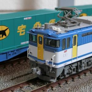 Nゲージ 1896 入線!TOMIX コキ104・ヤマトコンテナ