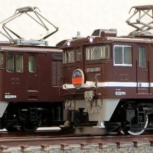 閑話小話 356 茶ガマ EF64 37号機・1001号機