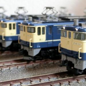 閑話小話 361 直流電気機関車の標準型 EF65