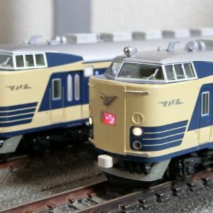 閑話小話 379 国鉄在来線のエース級 583系
