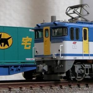 閑話小話 380 PF 貨物更新色 模型も更新工事したい