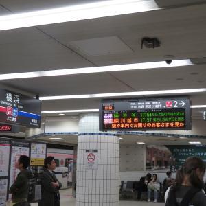 《時刻表》【自作時刻表001】東急東横線横浜駅の時刻表を近鉄のフォーマとで作成