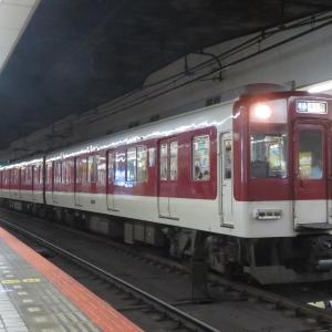 《近鉄》【写真館114】8810系を先頭にした奈良線で朝夕に走る東生駒行き