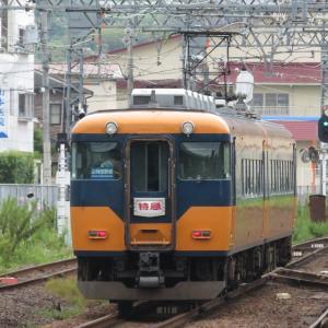《近鉄》【写真館160】最後の新塗装化となった南大阪線用特急のY07