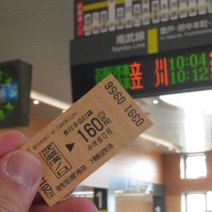 《旅日記》【冬の大回り乗車①】Part1~武蔵野線の205系に出会えて~