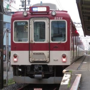 《近鉄》【写真館169】更新工事が大部分で終了した名古屋線の2000系