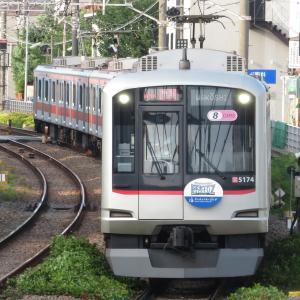 《東急》ダイヤ改正で東横線で「時差biz特急」が定期列車に昇格!?