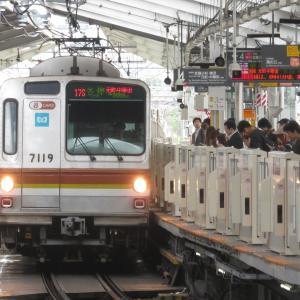 《東京メトロ》【写真館222】まもなく離脱開始も間近、副都心線の7000系