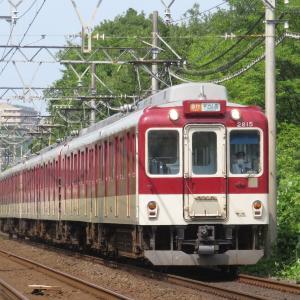 《近鉄》【写真館353】オール2800系で揃った名古屋線の6両編成急行