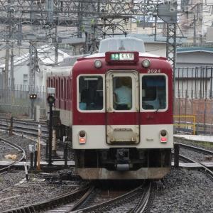 《駅探訪》【近鉄】米野付近に渡ることができない!?踏切があった!