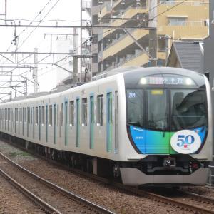 《西武》40000系が一般運用で東横線までやってくるようになった!
