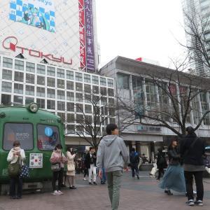 《東急》東急百貨店前シンボルのアオガエルがついに渋谷を離れるときが来た