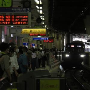 《旅日記》【乗車記】ついに相鉄20000系第2編成デビュー!!!